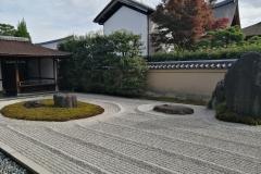 www.rediscovertours.co-japan-Ryogenin-4