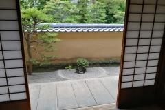 www.rediscovertours.co-japan-Ryogenin
