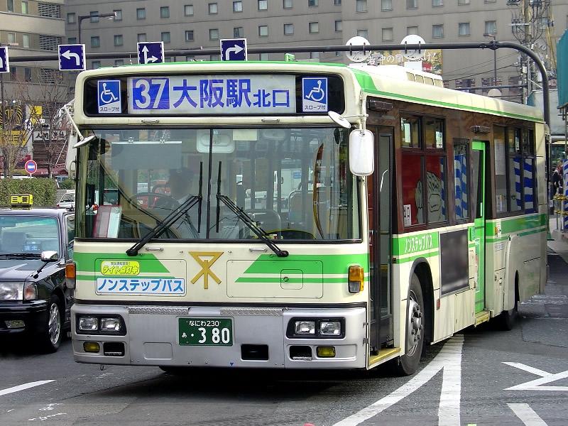 Osaka_bus